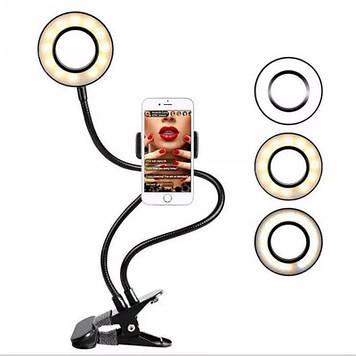 Настільна кільцева лампа , фото-кільце для LIVE STREAMING , 9 см Master Professional Чорний