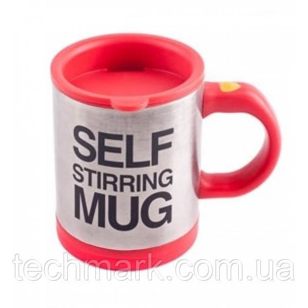 Кружка мешалка Self Stirring Mug автоматическая Red