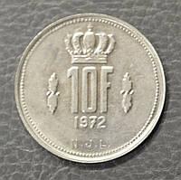 Люксембург 10 франков 1972 год (АЗ)
