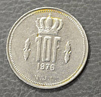 Люксембург 10 франков 1976 год (АЗ)