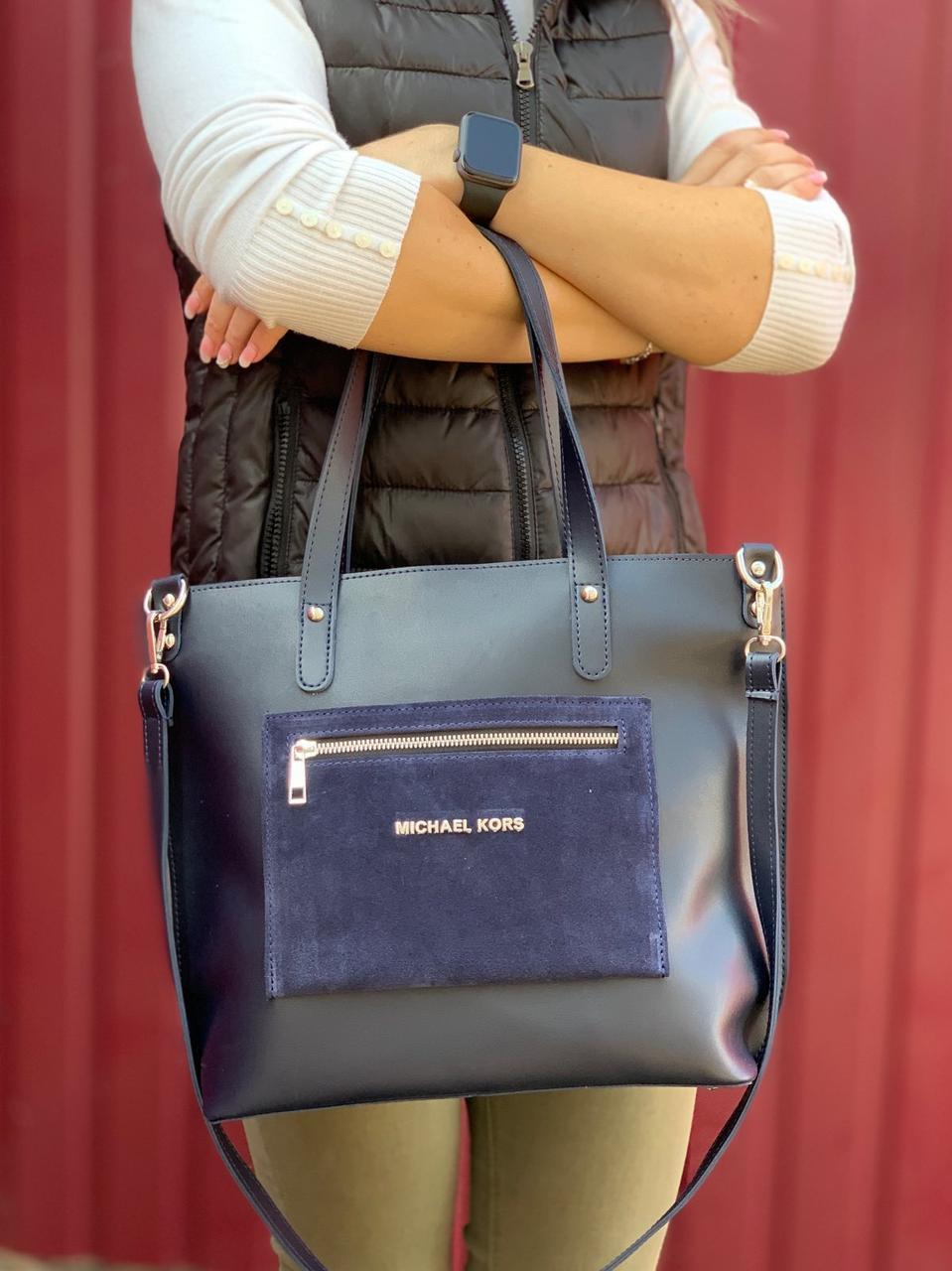 Большая синяя женская сумка на плечо вместительная брендовая экокожа+натуральная замша