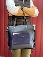 Большая синяя женская сумка на плечо вместительная брендовая экокожа+натуральная замша, фото 1