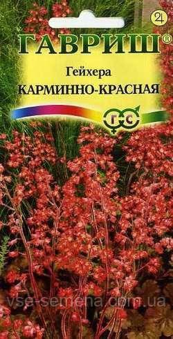 Гейхера Карминно-красная 0,01 г (Гавриш)