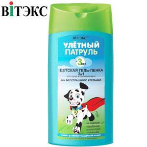 Витэкс - Улетный патруль Гель-пенка 2в1 для душа и ванн для мальчиков с 3 лет 275 ml