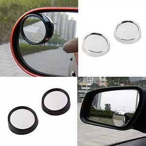 Сферическое зеркало заднего вида и в салон авто чёрный цвет комплект 2шт.