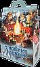Упаковка новогодняя Хатинка Казкова для конфет 500-600 г оптом от 500шт
