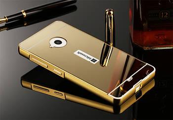 Чехол для Microsoft Lumia 535 (Nokia) Зеркальный золотистый