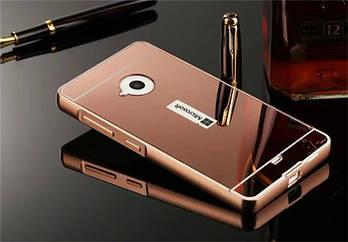 Чехол для Microsoft Lumia 535 (Nokia) Зеркальный розовый