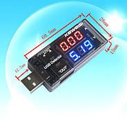 USB тестер Keweisi KWS-10VA амперметр вольтметр, фото 3