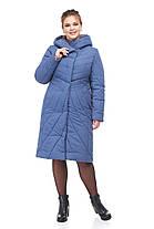 Синяя Женская зимняя куртка пуховик по колено на морозы 42-54 большие размеры, фото 2