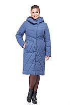 Синяя Женская зимняя куртка пуховик по колено на морозы 42-54 большие размеры, фото 3