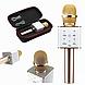 Беспроводной караоке микрофон UTM с динамиками в чехле Bluetooth USB Q7 Gold, фото 3