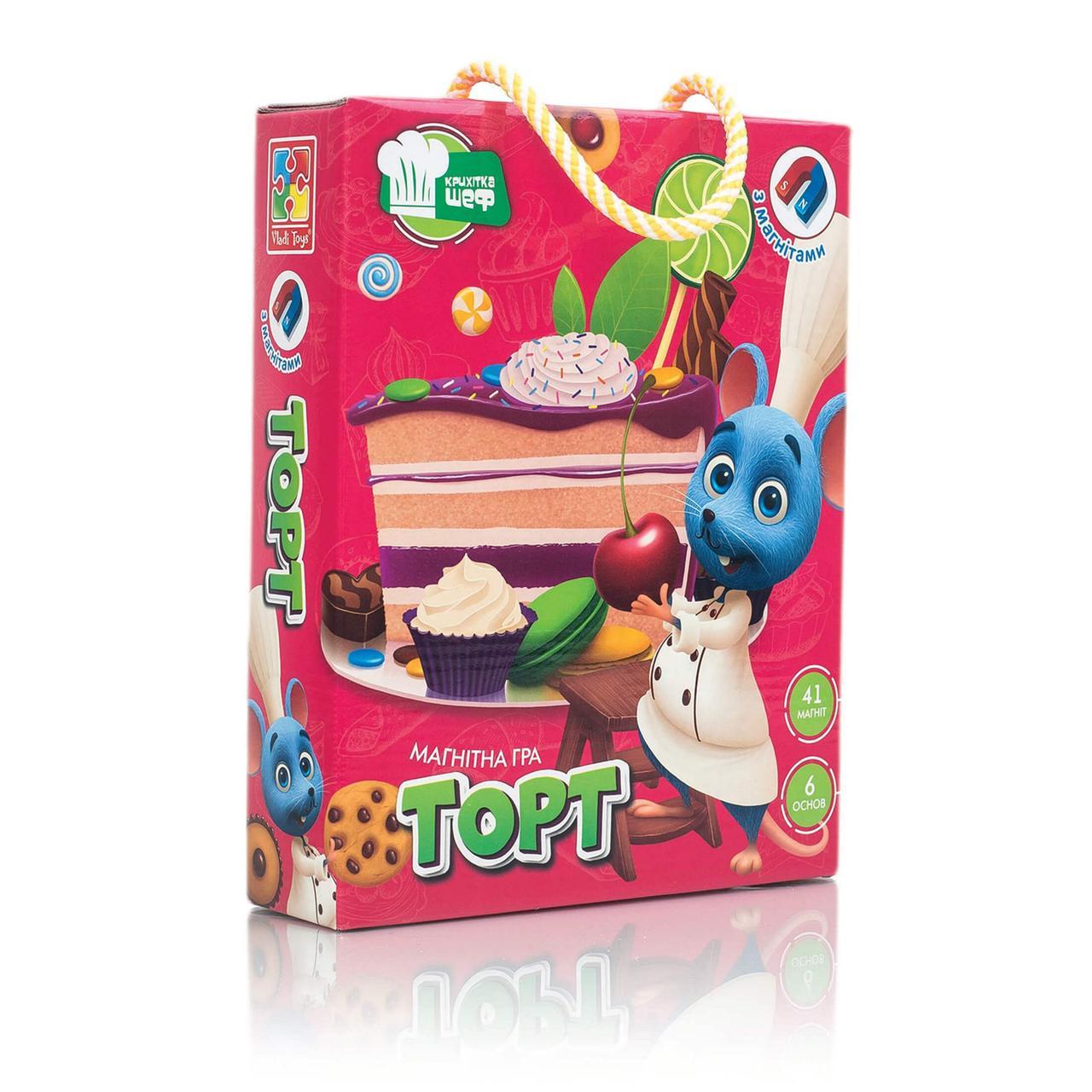 """Игра настольная магнитная """"Торт"""", Vladi Toys"""