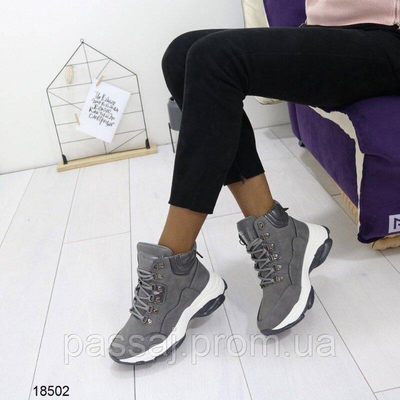 Серые ботинки, высокие кроссовки с тонким мехом внутри