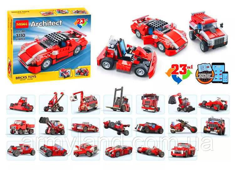 Красная Гоночная Машина Architect (23в1) конструктор Аналог Лего