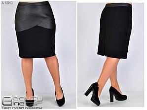 Женская юбка качественная эко кожа стёжка + креп дайвинг батал размер  54.56.58.60.62.64,