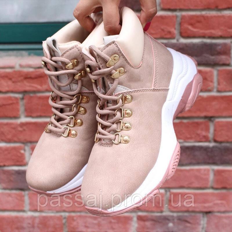 Демисезонные кроссовки ботинки красивого цвета пудры