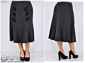 Женская юбка шерсть с начесом батал размеры 52.54.56.58.60.62