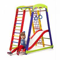 Детский спортивный уголок Кроха 1  SportBaby
