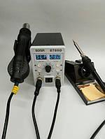 Паяльная станция термовоздушная Soner 8786d ,паяльник фен, 700 Вт