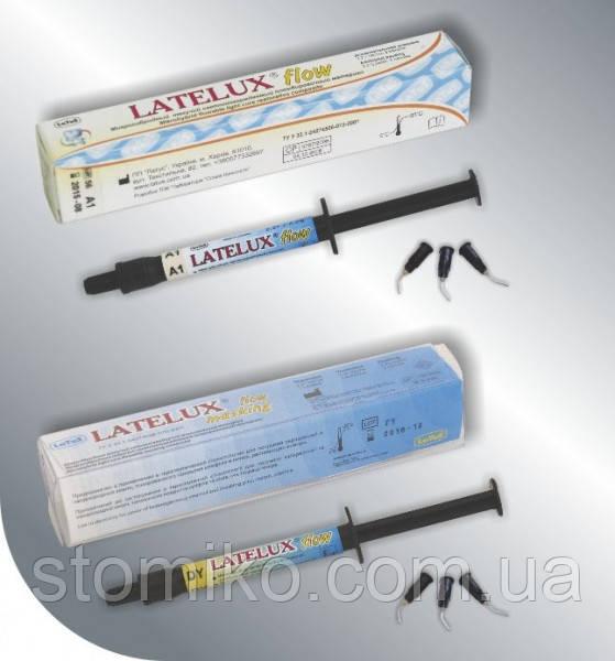 LATELUX FLOW А1 жидкотекучий композитный материал. Лателюкс Флоу А1, шприц 2,2г