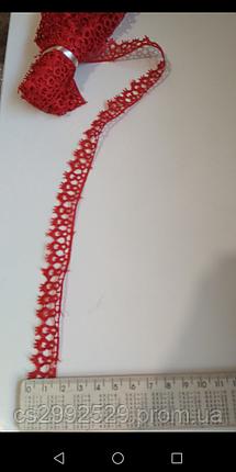 Кружево капелька 9 м красный. Кружево макраме петелька, фото 2