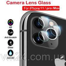 Защитное стекло на заднюю камеру Apple iphone XS MAX XR X 7 8 Plus \iPhone 11 Max Pro \iPhone 11Pro
