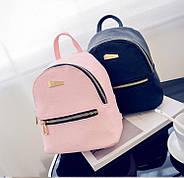 Женский городской рюкзак розового цвета, фото 4