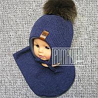 Комплект р 48 13-18 мес зимняя детская шапка для мальчика с помпоном из натурального меха и снуд 4984 Синий