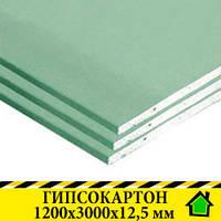 Гипсокартон стеновой 12,5х1200х3000 мм