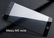 Защитное стекло Meizu M5 Note full cover black, фото 2