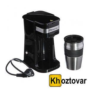 Кофеварка с термостаканом Domotec MS-0709