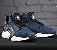 Мужские демисезонные кроссовки в стиле Nike Huarache Acronym Concept Blue синие