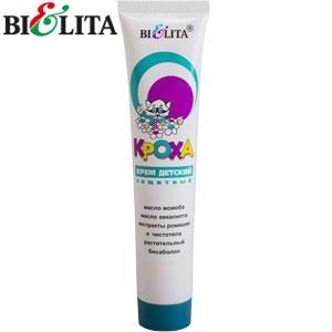 Bielita - Кроха крем детский защитный 75ml