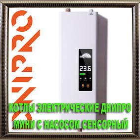"""Котлы электрические Днипро """"Мини с насосом сенсорный"""""""