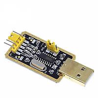 USB - TTL конвертер CH340G 3.3/5В (USB UART RS232 TTL)