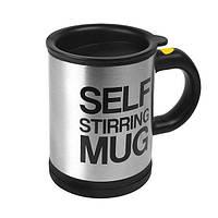Термос чашка Self Stirring Mug 001 чёрная