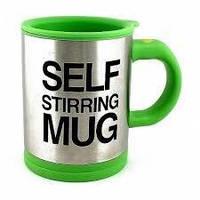 Термос чашка Self Stirring Mug 001 зелёная