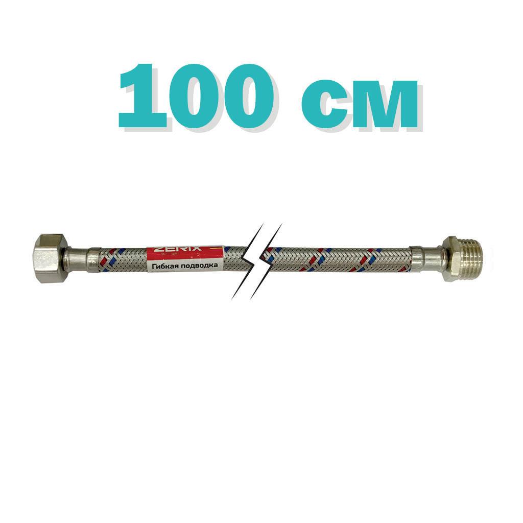 Гибкая подводка в оплетке из нержавеющей стали ZERIX 1/2'' ГШ-100 см