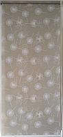 Готовые рулонные шторы 325*1500 Ткань Одуванчики Орех 5428/2