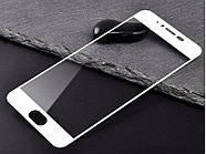 Защитное стекло Meizu Pro 6 full cover white, фото 2