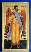 Ангел Хранитель., фото 1