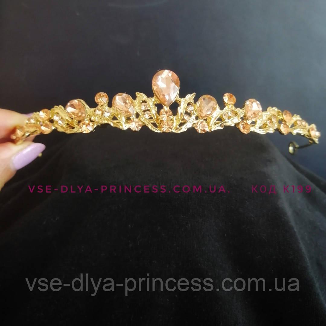Диадема под золото с розовыми камнями, тиара,  высота 2,5 см. Свадебная бижутерия