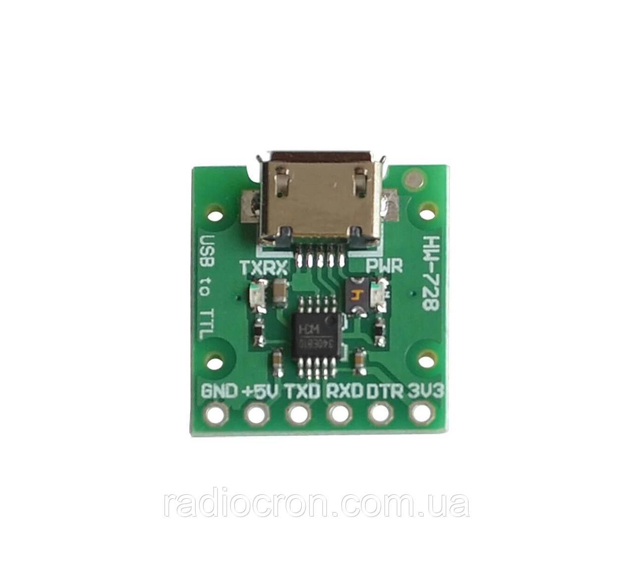 USB - TTL конвертер CH340E 3.3/5В USB (UART RS232 TTL)