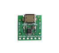 USB - TTL конвертер CH340E 3.3/5В USB (UART RS232 TTL), фото 1
