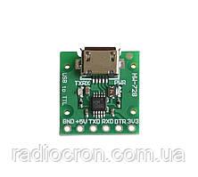 USB - TTL конвертер CH340E 3.3/5В (USB UART RS232 TTL)