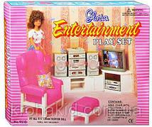"""Мебель для Барби 9510 """"Гостинная"""""""
