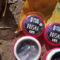 Гель PRISMA # 1 от New York nails