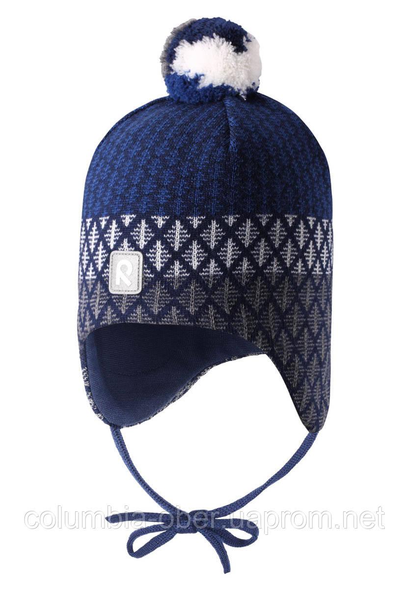 Зимняя шапка-бини для мальчика Reima Uljas 518531-6981. Размеры 46 и 48.