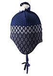 Зимняя шапка-бини для мальчика Reima Uljas 518531-6981. Размеры 46 и 48., фото 3